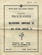 Programme for Game